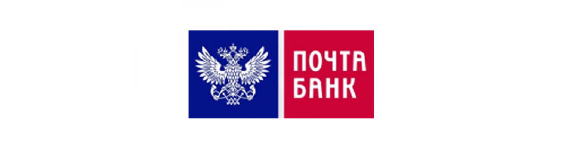 ПочтаБанк