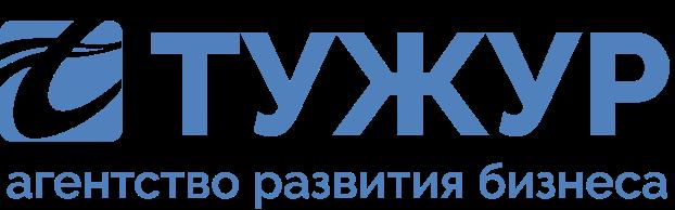 """Агентство развития бизнеса """"Тужур"""""""