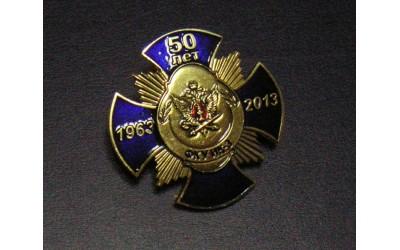 Значки, медали, награды